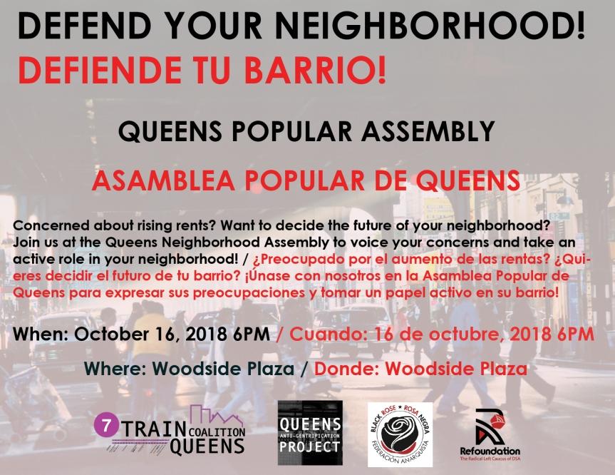 Queens Popular Assembly / Asamblea Popular de Queens